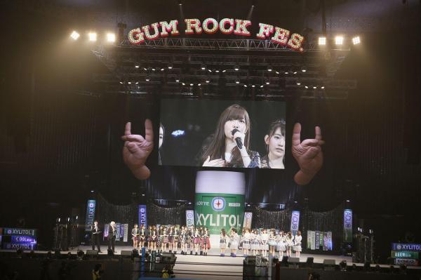「格闘技と音楽の対決フェス」と題した「GUM ROCK FES」=1月25日、日本武道館
