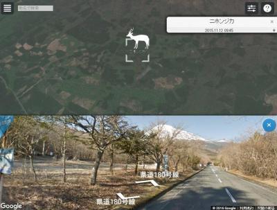 富士山「動物交通事故死」マップには、ストリートビューと連動した機能も