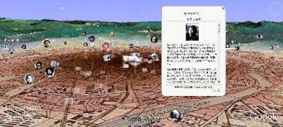 広島の被爆者の証言をデジタル地球儀に落とし込んだ「ヒロシマ・アーカイブ」=首都大学東京・渡邉英徳研究室提供