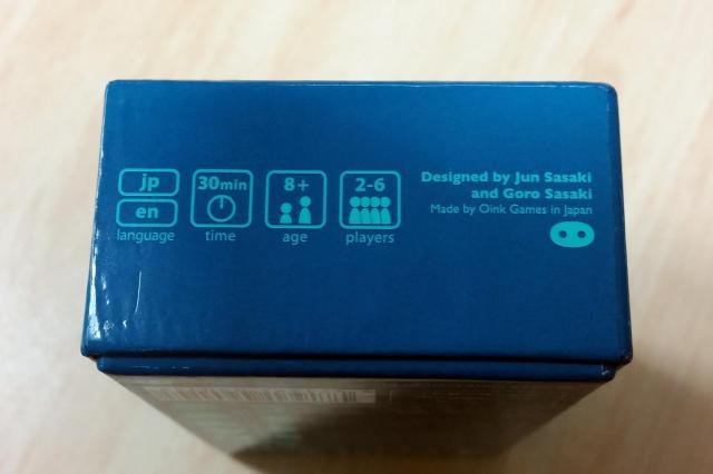 箱の側面には