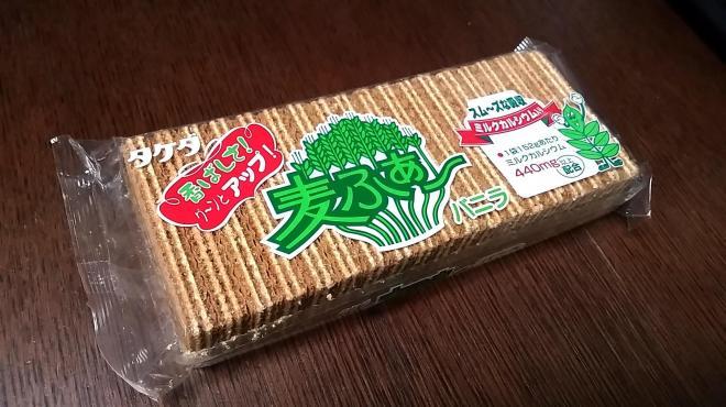 「麦ふぁ~」のパッケージ