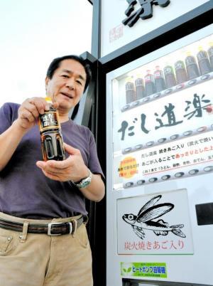 ペットボトルに入った「だし道楽」を持つ二反田博文社長。=2013年9月18日、広島県江田島市