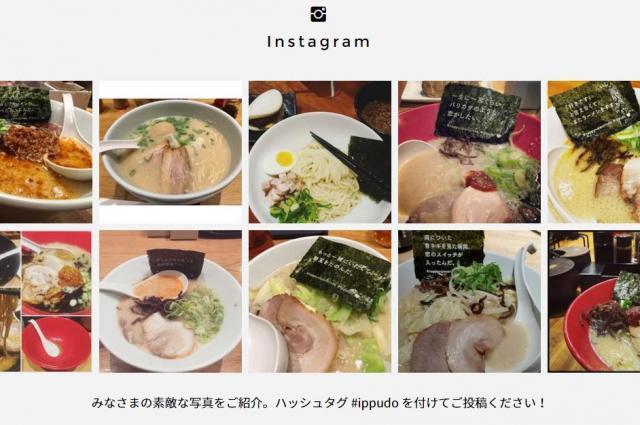 一風堂のホームページには、「#ippudo」の投稿が紹介されている