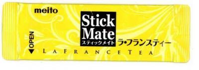ラ・フランスティーの個装は黄色。レモンティーは緑色