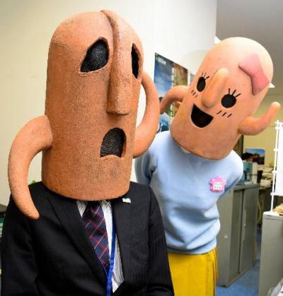 ハニワちゃん(右)とハニワ課長
