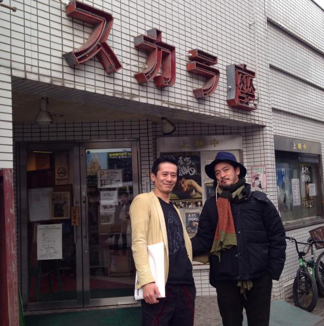 「木屋町DARUMA」の榊英雄監督(右)と俳優の三浦誠己さん