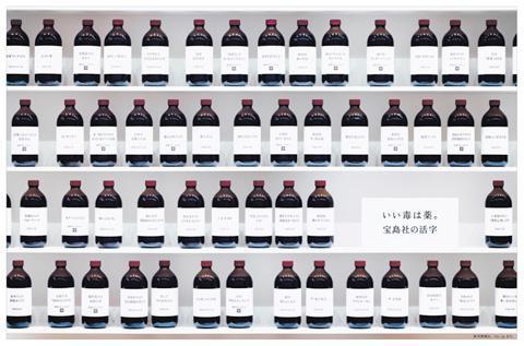 2008年の企業広告