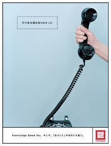 2004年の企業広告