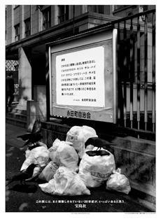 2001年の企業広告