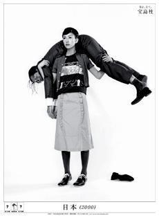 2000年の企業広告