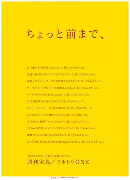 2003年の企業広告