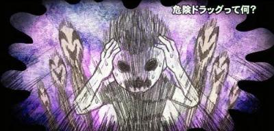 ドラッグの乱用防止のため、神奈川県が制作した動画=神奈川県提供