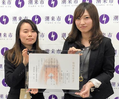茨城県潮来市の「嫁入り舟」の図案をあしらった「婚姻届受理証明書」