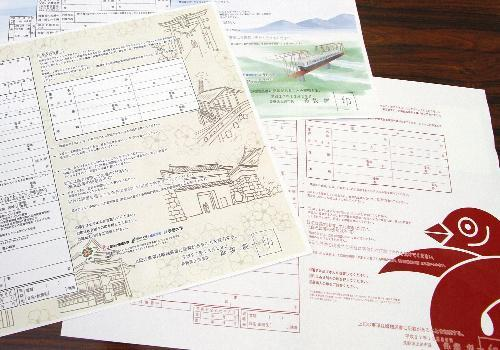 長野県上田市の「ご当地婚姻届」