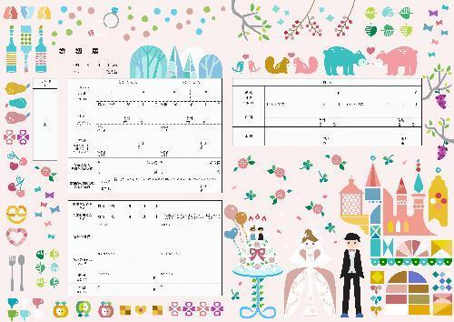 記念用婚姻届のデザイン。税込みで1千円で、申しこむと最短2日で届く=LMNホールディングス提供
