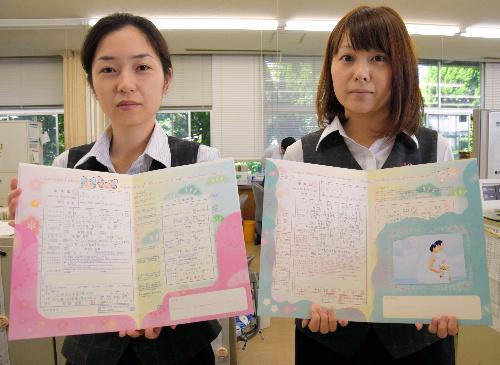 婚姻届(右)と出生届の記念コピーの見本=山口県光市役所