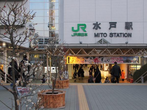 これが水戸駅
