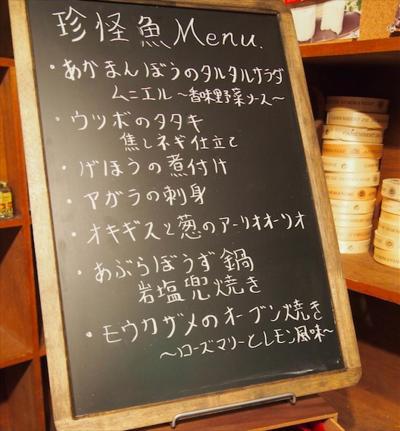 メニューには本格的な料理が並ぶ