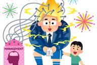 「いらすとや」のみふねさんが、時事ネタ休止の発表と共に公開した「スーパー日本人のイラスト」