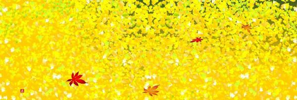 黄金の絨毯と紅葉=堀内さん提供