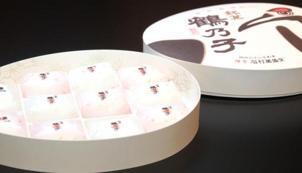 銘菓 鶴乃子(めいか つるのこ)