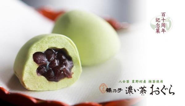 創業110周年記念菓 鶴乃子 濃い茶おぐら