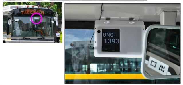 タブレット端末が搭載されたバス