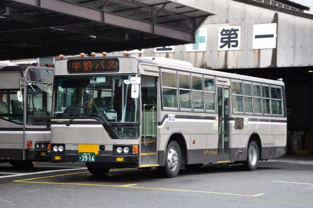 宇野バスの三菱ふそう・エアロスターM