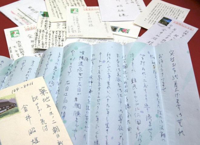 富士メガネの本社に届いた反響の手紙(2006年)