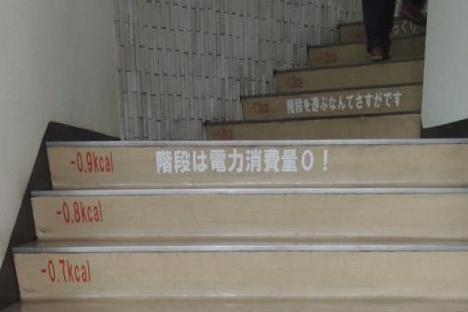 1階から2階にかけてのメッセージ