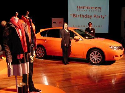 2007年に富士重工業とコラボレーションした「インプレッサ ビームスエディション」。オレンジ色の車体が目を引く