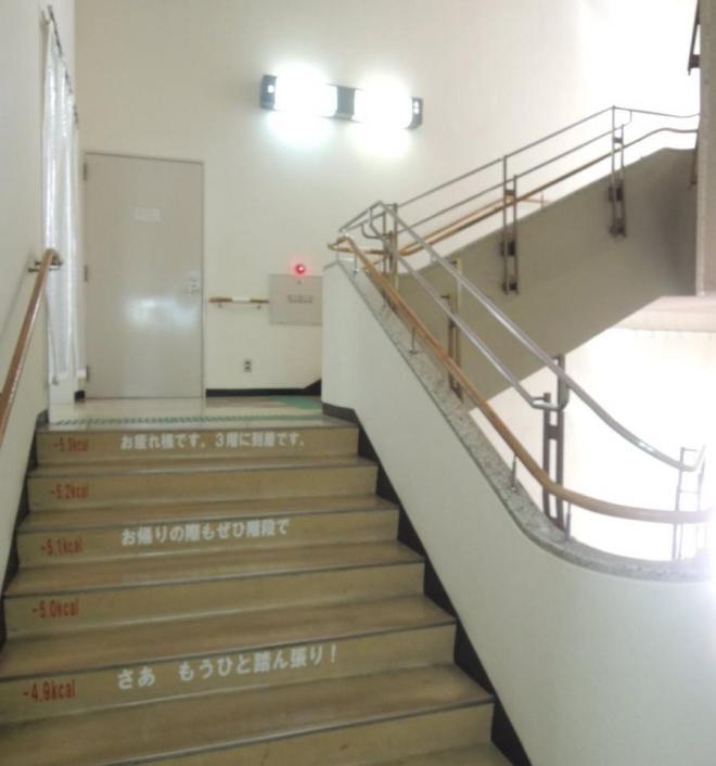 3階部分の踊り場