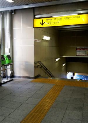 女子生徒が保護されたJR東中野駅。左側の公衆電話から女子生徒が110番通報したとみられる=東京都中野区