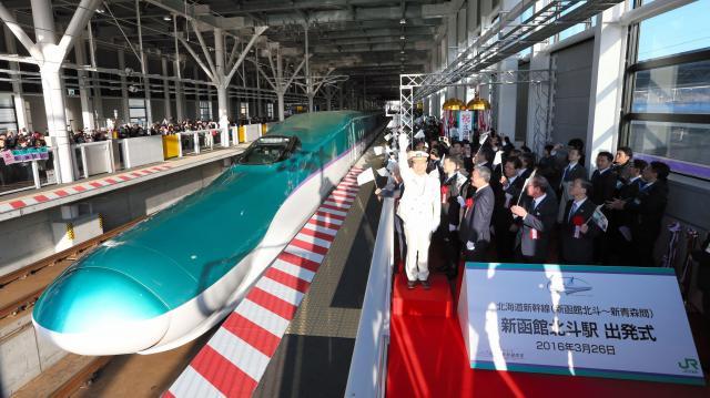 開業した北海道新幹線