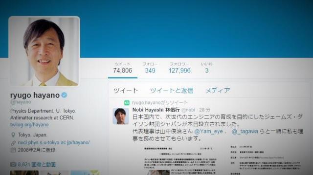 早野龍五さんのツイッター(@hayano)