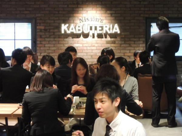 「KABUTERIA」オープニングイベントの様子