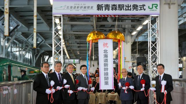 県やJRの関係者らがくす玉で開業を祝った=2016年3月26日、新青森駅