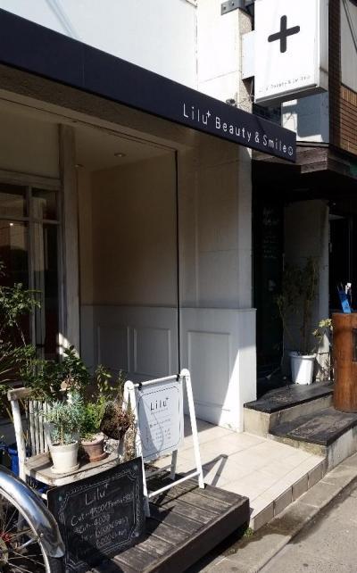 福岡市中央区今泉にある美容室「Lilu+(リルプラス)」