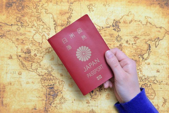 日本のパスポート。「強さ」は19位で、昨年より順位を落とした