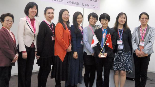日中女性科学者シンポジウムに参加した科学者たち=科学技術振興機構(JST)提供