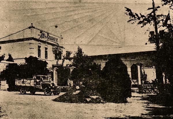 1930年代のメーカーの会社跡地