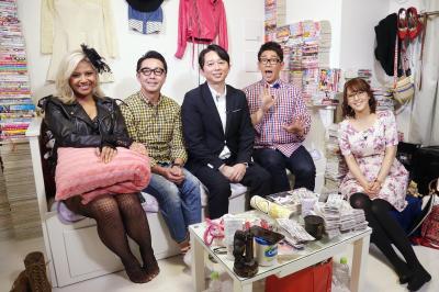 「家、ついて行ってイイですか?」 テレビ東京で2014年からレギュラー放送されているドキュメント・バラエティ番組。2014年12月7日放送回が、2015年の日本民間放送連盟賞・テレビエンターテインメント部門最優秀賞を受賞。4月16日から毎週土曜日午後7時54分(16日は2時間30分の特番で午後6時30分)に放送開始