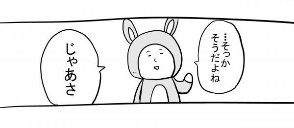「ひきこもり」(3)