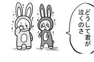 どうして君が泣くのさ…「30秒で泣ける」漫画作者が描くニュース=漫画は吉谷光平さん作