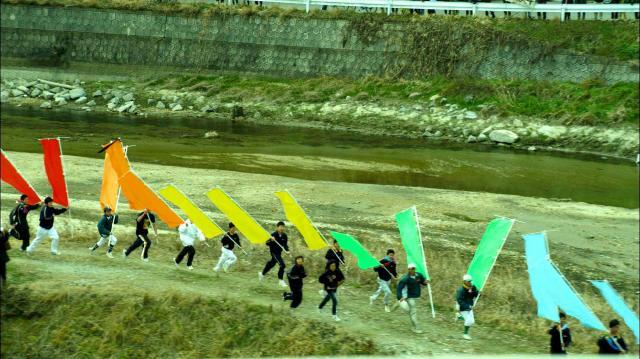 九州新幹線のCMでのぼり旗を振る人たち