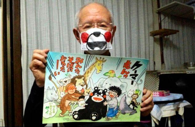 ちばてつやさんは、くまモンに扮した自身の写真と共に、絵を公開した=ちばてつやさんのブログより©2010熊本県くまモン