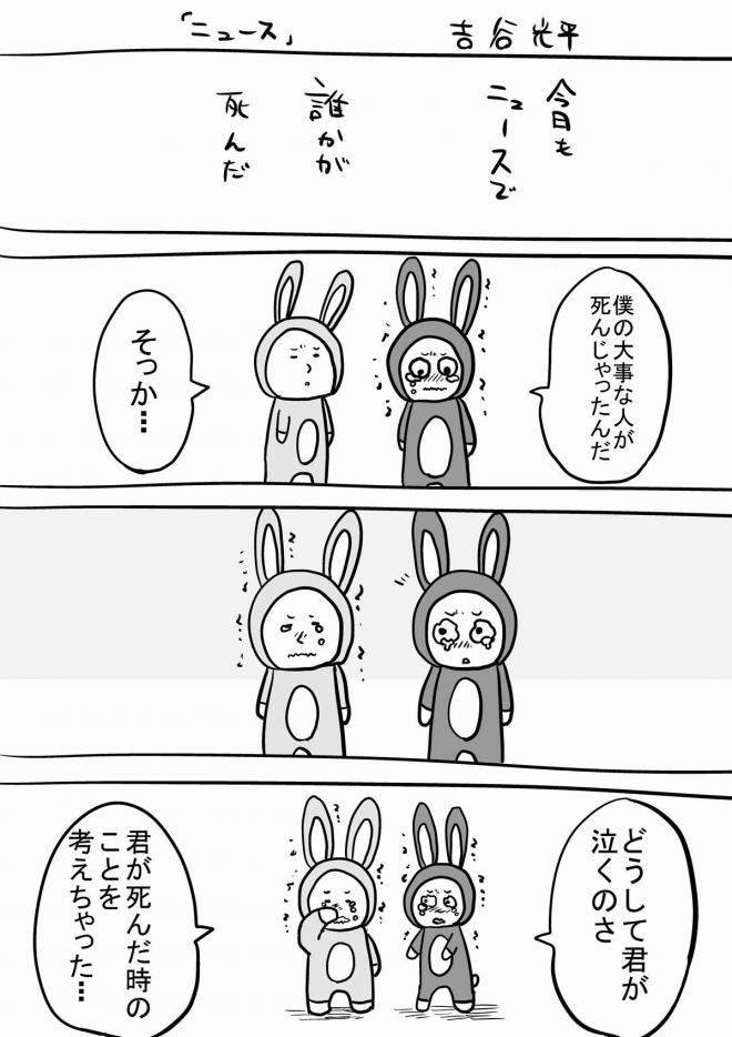 「ニュース」