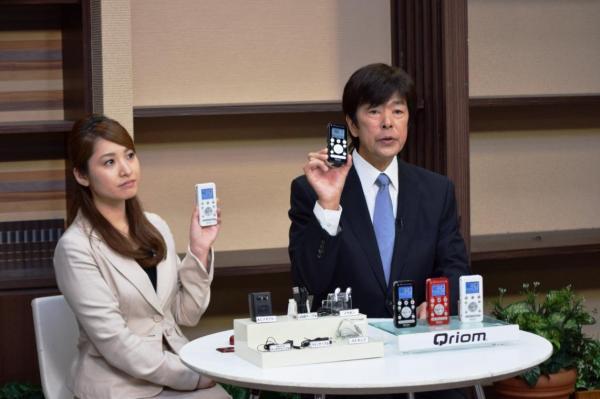 21日に放送された番組の様子。久しぶりに高田明・前社長(右)が出演した