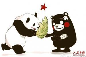 くまモン励ますパンダの絵 中国の老舗雑誌...
