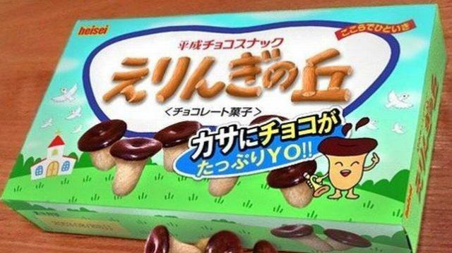 heiseiの「えりんぎの丘」=橋村政海さん提供